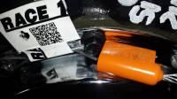 Race-1 - R1151 - Image 9